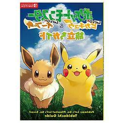 Pokemon Let's Go! Pikachu / Eevee bonus Departure guide