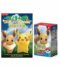 ! Pokemon Let's Go Eevee monster ball Plus set - Switch + de